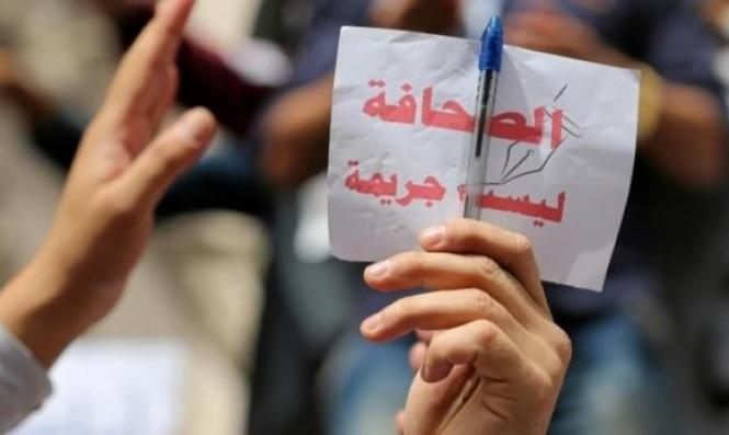التهديد الصامت: صحافيون في دائرة العنف