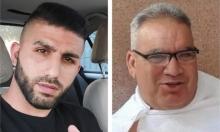 جريمة قتل مزدوجة: مقتل أب وابنه بإطلاق نار في زيمر