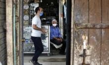 تسجيل أعلى معدل وفيات يومي بكورونا في إيران