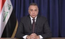 """الكاظمي: """"لن نسمح بتحويل العراق إلى دولة عصابات"""""""