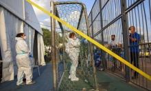الصحة الإسرائيلية: 5 وفيات و748 إصابة جديدة بكورونا