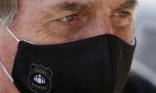 الرئيس البرازيلي بولسونارو يعلن إصابته بفيروس كورونا