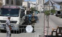 الصحة الفلسطينية: وفيات كورونا ترتفع لـ22 بعد وفاة مسن بالخليل
