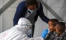 الصحة الإسرائيلية: إصابات كورونا النشطة ترتفع لـ12717 والوفيات 338