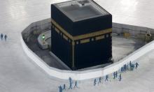 في ظل الجائحة: السعودية تعلن عن إجراءات مشددة للحج
