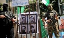 تقرير: إسرائيل قدمت عرضا جديدا لتبادل الأسرى مع حماس