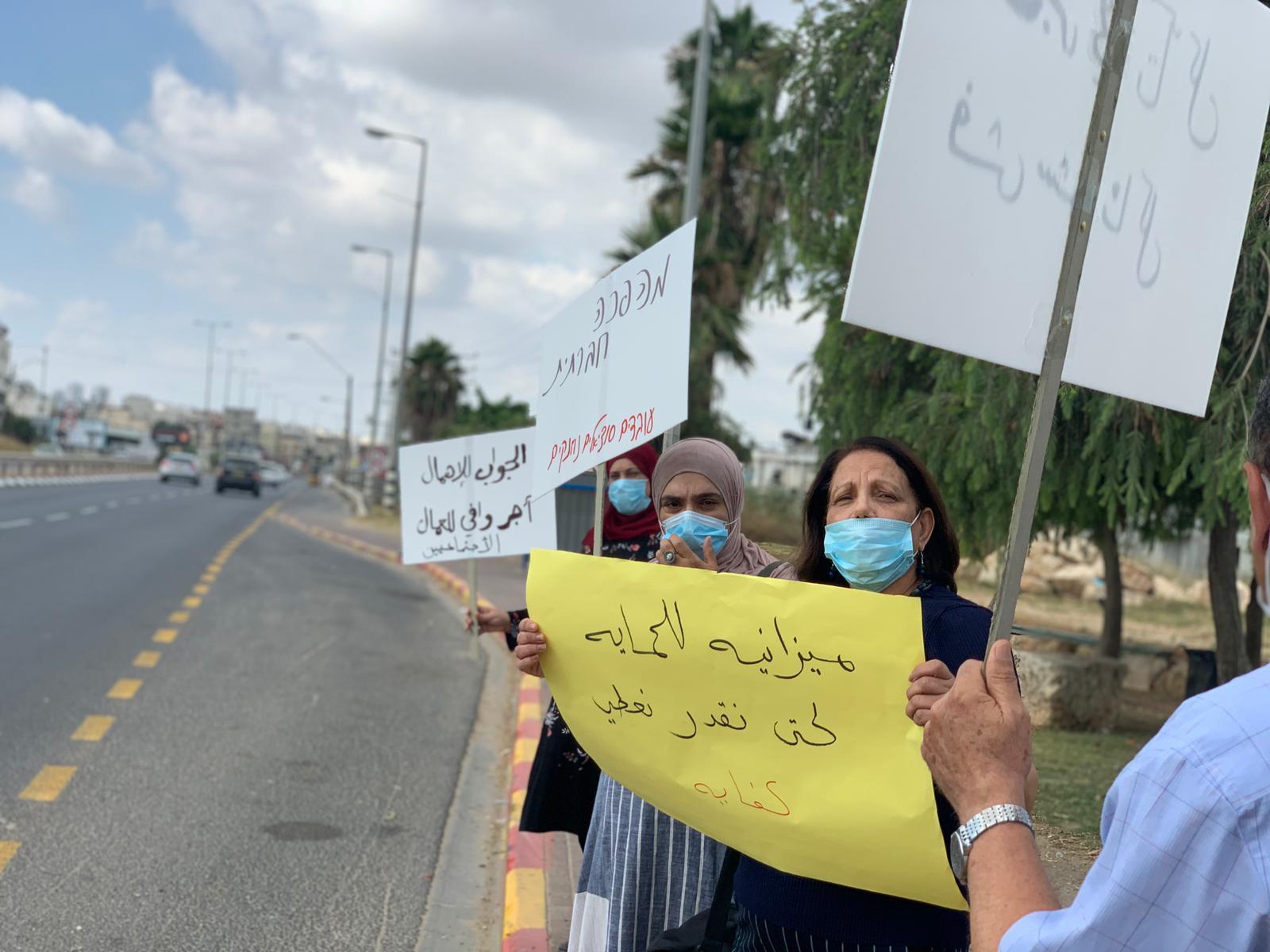العاملون الاجتماعيون في المثلث يتظاهرون احتجاجا على ظروف عملهم