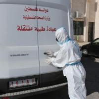 الصحة الفلسطينية: وفيات كورونا ترتفع لـ25 وتسجيل 71 إصابة جديدة بالقدس