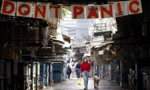 مصلحة التشغيل الإسرائيلية: بداية موجة بطالة ثانية بالبلاد