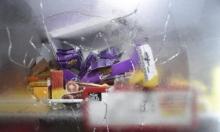 اتهام: شاب من عبلين أصاب آخر من طرعان في جريمة إطلاق نار