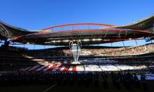 استكمال بطولة دوري أبطال أوروبا دون جمهور