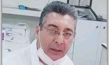 د. ناصر.. أصيب بفيروس كورونا ولقي مصرعه بسقوطه من علو