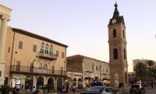 يافا: اجتماع احتجاجي ضد إغلاق روضتين عربيتين