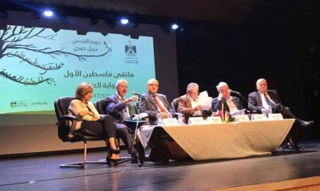 """""""فلسطين للرواية العربية"""" يناقش فلسطين في السرد العربي"""