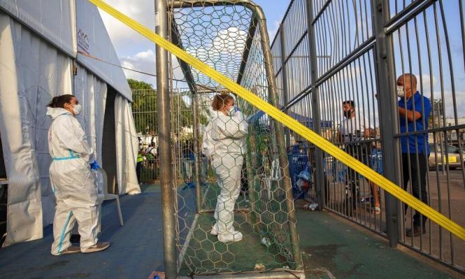 الصحة الإسرائيلية: 1231 مصابًا جديدًا بكورونا بينهم 118 حالة خطيرة