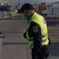 النقب: الشرطة تفرق حفل زفاف لمنع تفشي كورونا