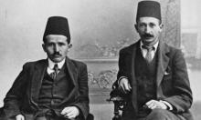 اختراع الصهيونية لعِرق يهودي