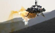 صيف 2020: مهمّات دراسيّة على المريخ