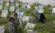 """""""أمنستي"""" تدعو الحوثيين لإلغاء أحكام إعدام بحق 4 صحافيين"""