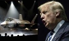 واشنطن تقر صفقة أسلحة لليابان تتجاوز قيمتها 23 مليار دولار