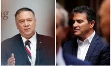 تفاصيل جديدة عن تفجيرات نطنز... وإستراتيجيّة أميركية – إسرائيلية مشتركة