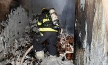 أم الفحم: اندلاع حريق في مخزن