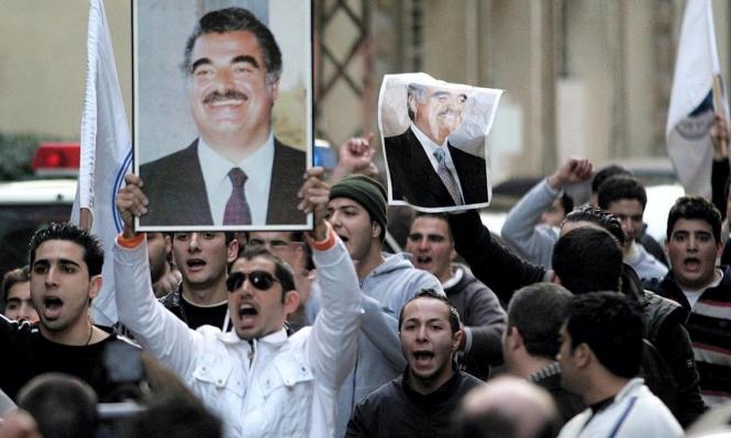 لاهاي: السابع من آب المقبل موعدًا للنطق بالحكم في اغتيال الحريري