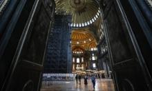 """""""أسف"""" يوناني وفرنسي وروسي لتحويل """"آيا صوفيا"""" إلى مسجد"""
