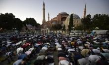 """إردوغان يدافع عن تحويل """"آيا صوفيا"""" إلى مسجد: """"حق سيادي للبلاد"""""""