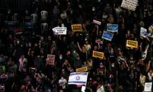 مظاهرات احتجاجية على تعامل الحكومة الإسرائيلية مع تداعيات كورونا الاقتصادية