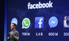 """فيسبوك تمنع إعلانات تحويل ميول المثلييّن.. """"انتهاك لحقوق الإنسان"""""""