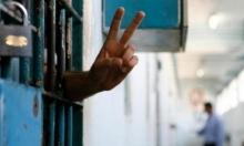 """إصابة أسير في سجن """"غلبوع"""" بفيروس كورونا"""
