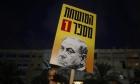 أنظمة عمل الحكومة الإسرائيلية تستوجب موافقة غانتس على الضم