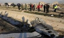 إيران: خطأ بشري سبّب إسقاط الطائرة الأوكرانية