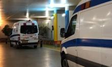 إصابتان في جريمة إطلاق نار في يركا