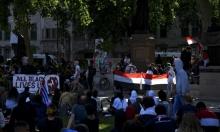 بريطانيا: احتجاجات ضد بيعلندن أسلحةً للتحالُف باليمن