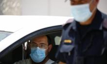 الصحة الإسرائيلية: 8 وفيات و1200 إصابة جديدة بكورونا خلال 24 ساعة