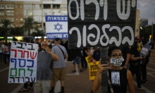 استطلاعان: الغالبية العظمى من الإسرائيليين غير راضية عن تعامل الحكومة مع أزمة كورونا