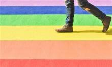 """""""طحينة الأرز""""... لحظة مركّبة وأربعة أوجه للواقع المثليّ"""