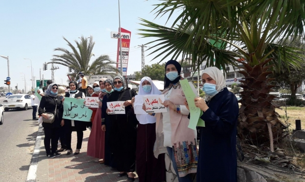 وادي عارة: تظاهرة لعاملين اجتماعيين احتجاجا على ظروف عملهم