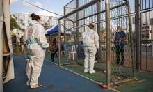 الصحة الإسرائيلية: 20333 مريضا بكورونا و172 بحالة خطرة