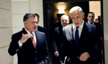 """الملك عبد الله: """"أي إجراء إسرائيلي أحادي الجانب للضم مرفوض"""""""