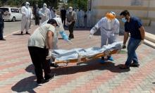 الصحة الفلسطينية: وفاة مواطنة من بيت أولا بكورونا والوفيات ترتفع لـ41