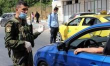 الصحة الفلسطينية: وفاة بكورونا في عناتا ترفع الحصيلة إلى 47