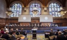 الأزمة الخليجية: محكمة العدل الدولية تحكم لصالح قطر
