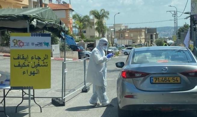 الهيئة العربية للطوارئ: 3316 مصابا بكورونا في المجتمع العربي