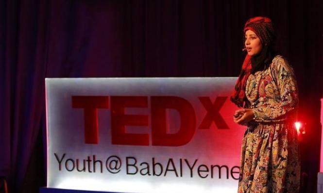 """مؤسسة قطر تطلق مبادرة """"TED بالعربي"""""""