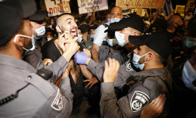 احتجاجات أمام مقر إقامة نتنياهو في القدس