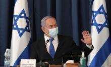 رغم ازدياد المصابين: نتنياهو يتباهى بمواجهة ناجحة لكورونا
