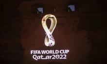 مونديال 2022: الإعلان عن موعد مباراة الافتتاح والنهائي